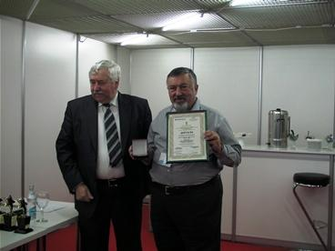 awarding at the exibition AGROPRODMASH-2014
